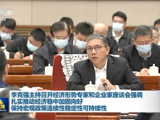 中金彭文生:生产端和需求端共同发力 促进中国经济高质量发展