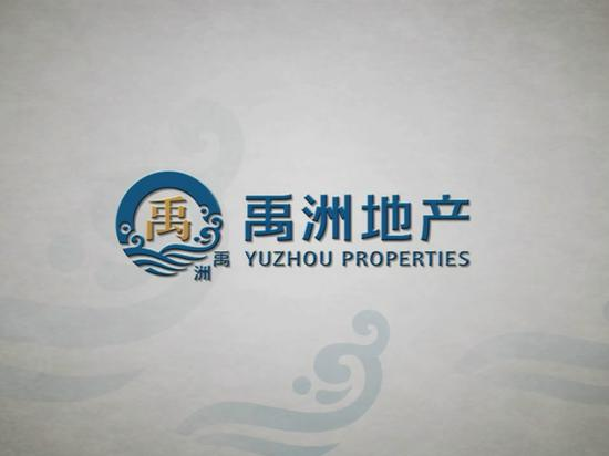 【ROE看房企】禹州集团业绩骤降 ROE、利润率、周转率均滑坡