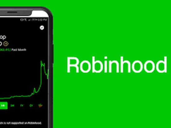 本周美股新股一览:散户大本营Robinhood周三上市!