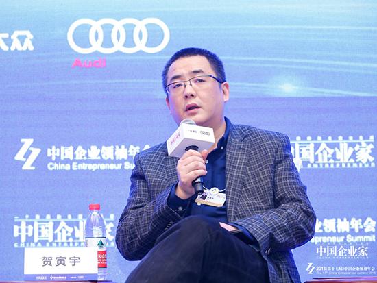 笑居控股有限公司CEO贺寅宇