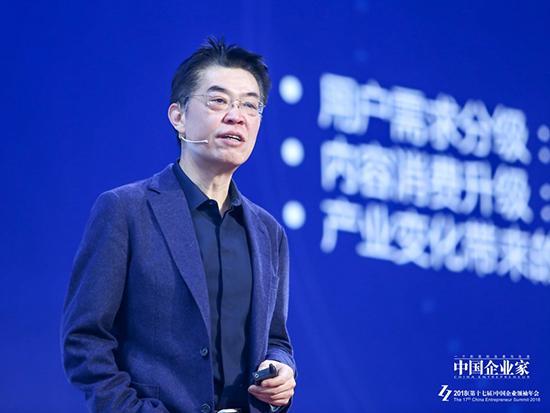 笑创文娱董事长、CEO张昭