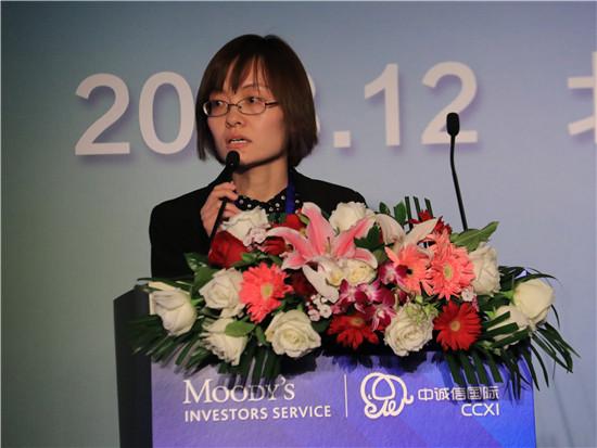 中真挚国际董事总经理、当局与公共评级总监王娟