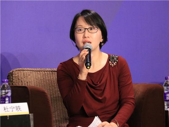 穆迪公共融资、项现在及基建融资部副总裁、高级分析师杜宁轶