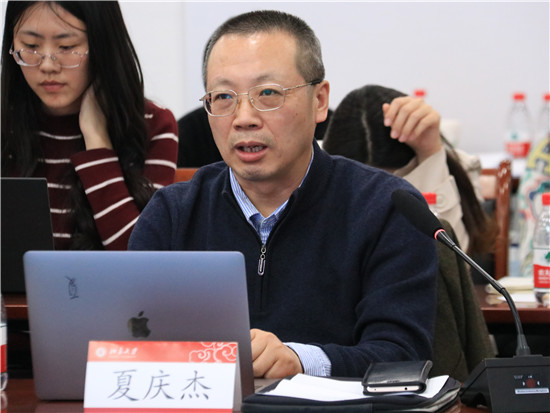 北京大学经济学院经济学系教授夏庆杰