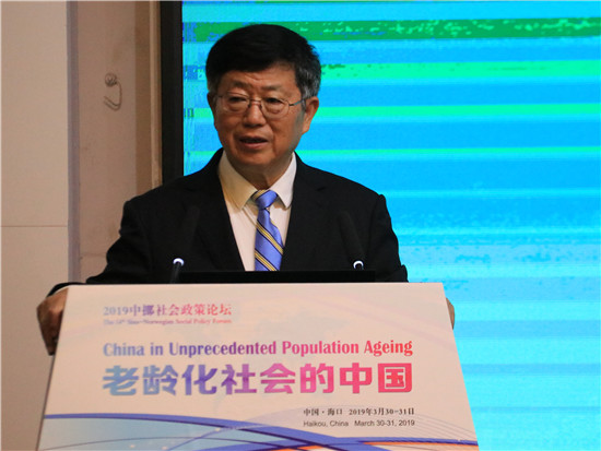 中国(海南)改革发展研究院院长迟福林