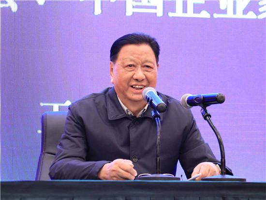 中国企业联合会、中国企业家协会会长王忠禹