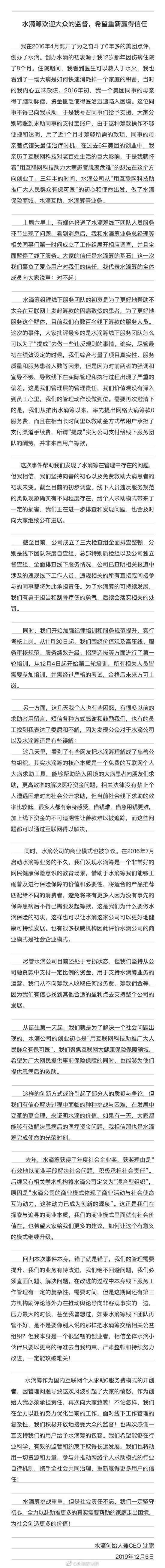 中国中铁:联合体中标220.92亿公路项目