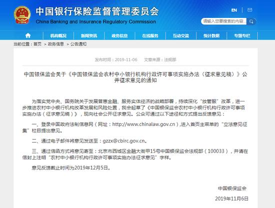 【实拍】黑龙江煤矿冒顶,视频还原详情始末
