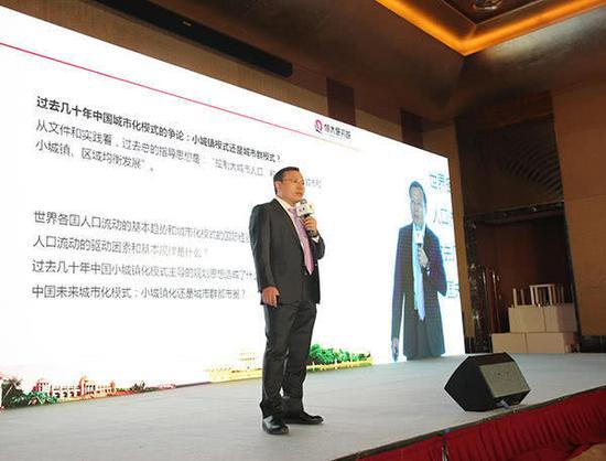 2月16日,恒大经济研究院院长任泽平在中国发展高层论坛热点前瞻沙龙发表演讲。 澎湃新闻记者 权义 图