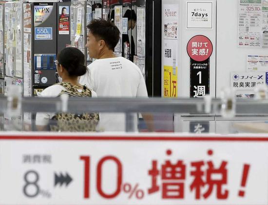 """日媒NHK披露:昭和天皇曾计划公开""""反省""""二战"""