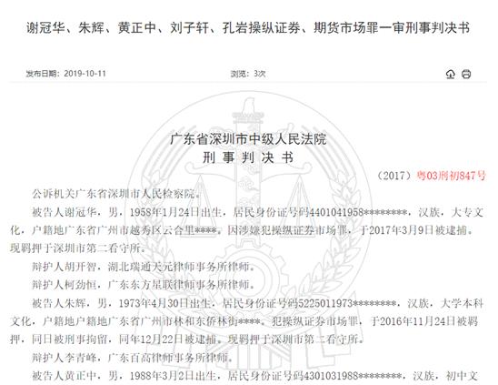 央行上海:贯彻货币政策和宏观审慎政策双支柱框架