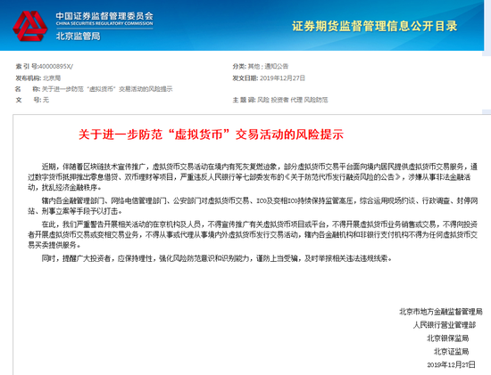 贵阳市发布通知:外地员工返筑返岗补助交通费