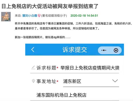 疫情之下:北京城中村的防疫日常