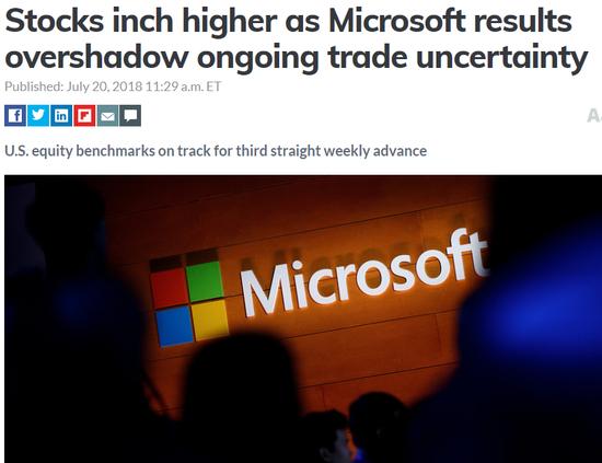 午盘:微软业绩超预期 美股小幅上扬