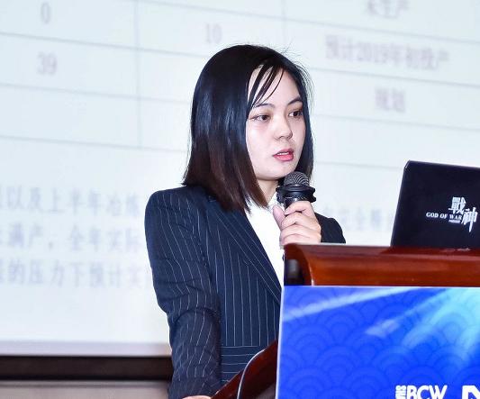 上海钢联电子商务股份有限公司(吾的有色网)高级分析师王地
