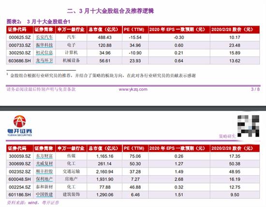 """上海进博会启示录:开放中提升城市治理""""品质"""""""