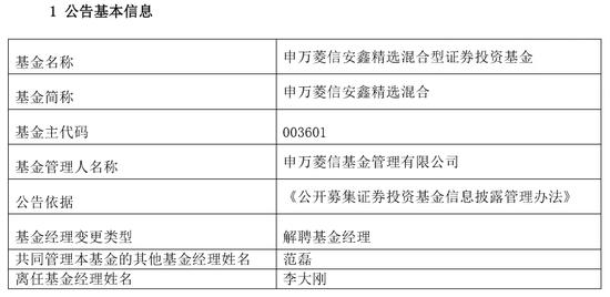 英皇娱乐酒店10月3日耗资49.70万港元回购33万股