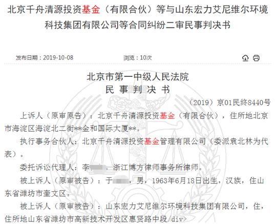WeWork母公司申请撤回招股书 将推迟进行IPO