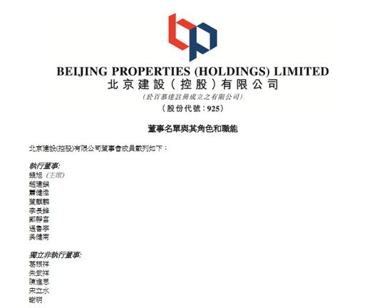 视频|*ST海马:年底卖房子卖股权有望保壳成功