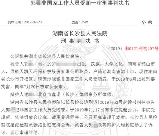 涉虚假宣传、捆绑销售:北京查十个楼盘 两项目被立案
