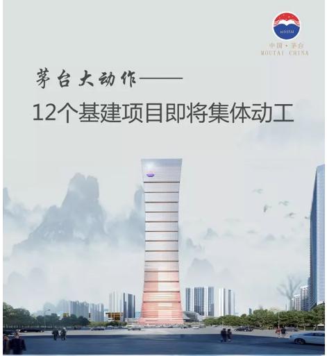 统计局:11月北京居民消费价格同比上涨3.2%