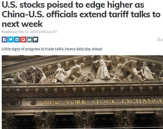 美股盘前:贸易谈判下周继续 股指期货止跌转涨