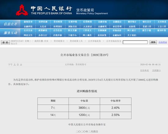 """专家解读上海虹桥新使命:虹桥标准加速""""国际开放枢纽""""建设"""