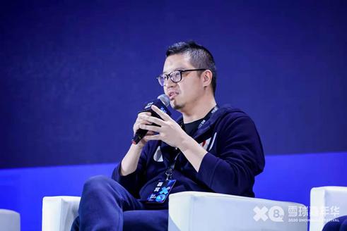 希瓦资产梁宏:最近两三年偏向于长期持有优质公司