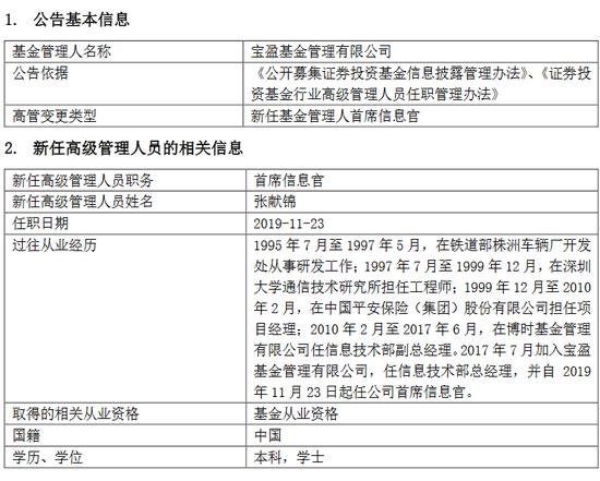 82年前的南京是怎么回事?82年前的南京原文说了什么?