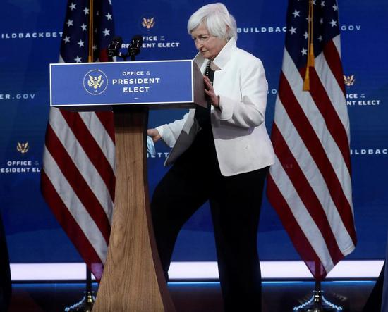 消息称耶伦将重申市场决定汇率 不寻求美元贬值