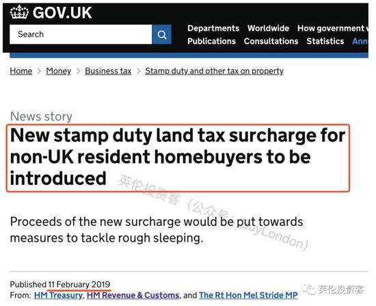 """英国税务局HMRC官宣:""""海外买家税""""即将开征!"""