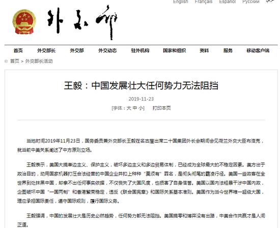 """NBA众球星齐声为中国抗""""疫""""打气:武汉挺住!"""