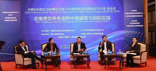 新开源:子公司参投深圳前海基金的资金被变更用途