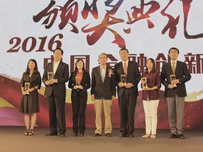 中国金融网论坛_2016中国金融创新论坛在京举行|金融创新|银行家_新浪财经_新浪网