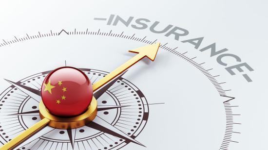 外媒:中国明年将放宽外资控股保险公司