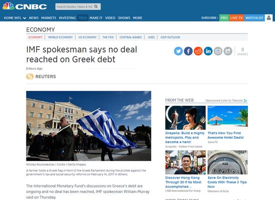 外媒頭條:馬克龍將推動歐盟出台更嚴厲貿易政策