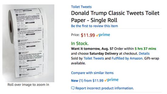 因为总被怼 亚马逊怒做特朗普推文厕纸