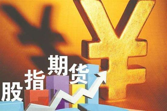 林斌回应减持:只减持持股的1.48% 对小米有信心
