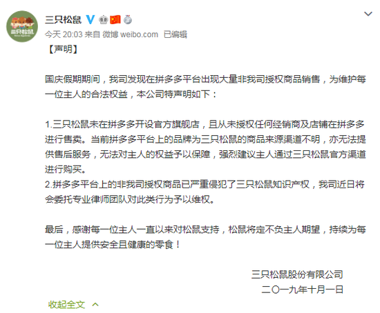 中国华融云南分公司违法遭罚 未按规定识别客户身份
