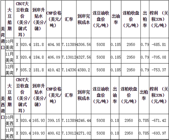 涨价了!10月日本将上调奈良鹿饼及京都景点门票