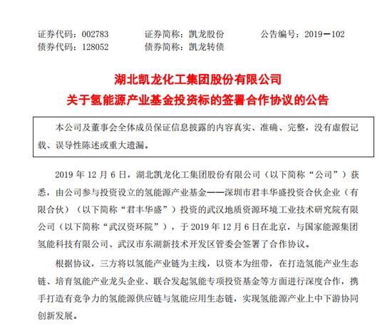 防疫升级?韩日互相采取限制入境措施