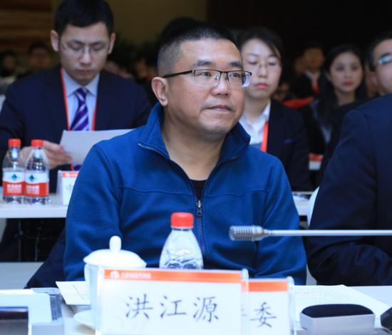 上海济桓投资管理有限公司实走董事洪江源