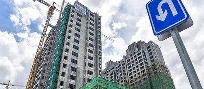 房地产政策分析框架总结
