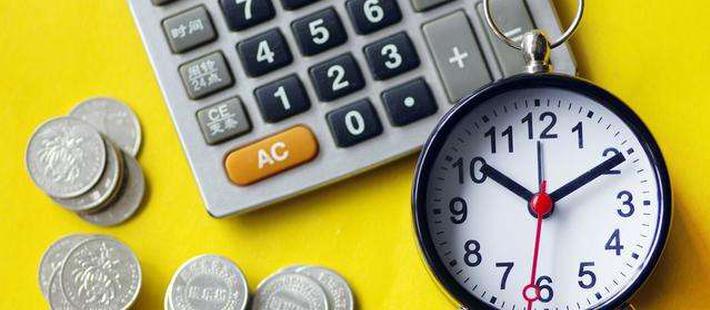 CF40:守正创新 推动金融科技行稳致远