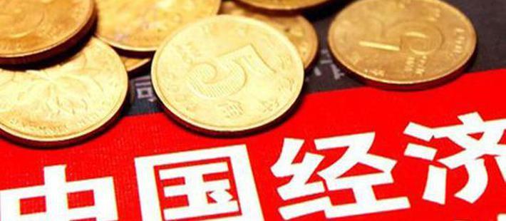 花长春:3月经济数据预测
