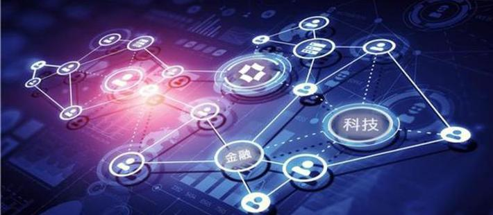 车宁:金融科技伦理建构的内在张力及未来路径