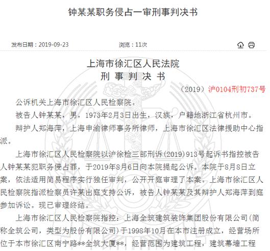 淡马锡据悉搁置30亿美元的屈臣氏股份出售交易