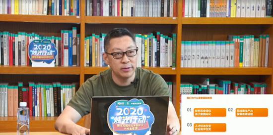 (新东方哺育科技集团CEO周成刚)