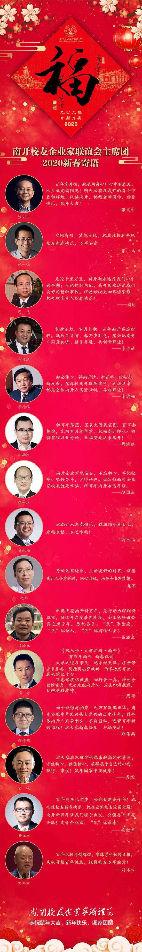 """尚乘集团成功举办""""智慧亚洲:连接大湾区与东盟""""论坛"""