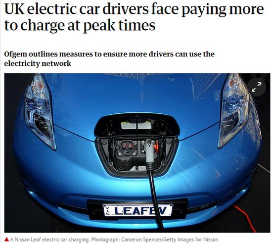 英国电动汽车司机高峰时充电需要支付更多费用